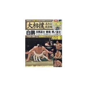 発売日:2018年05月 / ジャンル:実用・ホビー / フォーマット:ムック / 出版社:ベースボ...