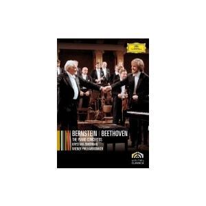 Beethoven ベートーヴェン / ピアノ協奏曲全集 クリスティアン・ツィマーマン、レナード・バーンスタイン&ウ