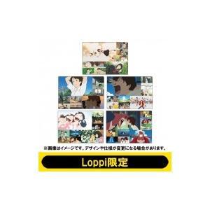 クリアファイルセット(5種)  /  未来のミライ【Loppi限定】  〔Goods〕