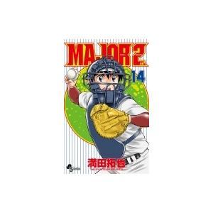 MAJOR 2nd 14 少年サンデーコミックス / 満田拓也 ミツダタクヤ  〔コミック〕|hmv