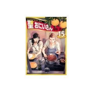 聖☆おにいさん 15 モーニングKC / 中村光 ナカムラヒカル  〔コミック〕|hmv