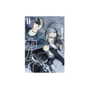 ゴールデンカムイ 14 ヤングジャンプコミックス / 野田サトル  〔コミック〕|hmv
