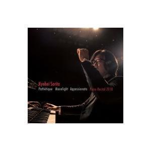 Beethoven ベートーヴェン / 悲愴/月光/熱情〜リサイタル・ピース第2集 反田恭平  〔Hi Quality CD〕|hmv