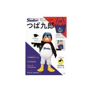発売日:2018年06月 / ジャンル:実用・ホビー / フォーマット:ムック / 出版社:宝島社 ...