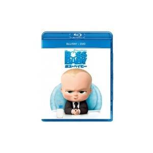 ボス・ベイビー ブルーレイ+DVDセット  〔BLU-RAY DISC〕|hmv