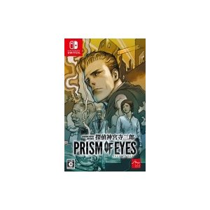 Game Soft (Nintendo Switch) / 【Nintendo Switch】探偵 神宮寺三郎 PRISM OF EYES  〔GAME〕 hmv