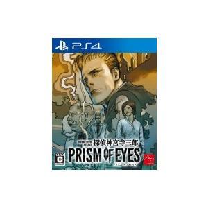 Game Soft (PlayStation 4) / 【PS4】探偵 神宮寺三郎 PRISM OF EYES  〔GAME〕 hmv