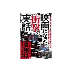 発売日:2018年05月 / ジャンル:実用・ホビー / フォーマット:本 / 出版社:鉄人社 / ...