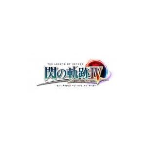 Game Soft (PlayStation 4) / 英雄伝説 閃の軌跡IV ‐THE END OF SAGA‐ 永久保存版  〔GAME〕|hmv