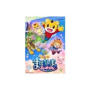 発売日:2018年08月22日 / ジャンル:国内TV / フォーマット:DVD / 組み枚数:1 ...