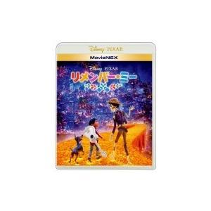 リメンバー・ミー MovieNEX  〔BLU-RAY DISC〕|hmv