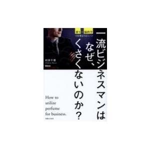 発売日:2018年05月 / ジャンル:実用・ホビー / フォーマット:本 / 出版社:実業之日本社...