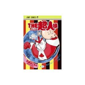 『キン肉マン』スペシャルスピンオフ THE超人様 1 ジャンプコミックス / 石原まこちん  〔コミック〕|hmv