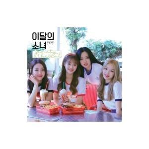 yyxy (今月の少女) / beauty & thebeat 【限定盤】 〔CD〕