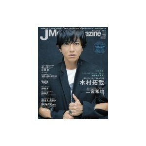 J Movie Magazine Vol.37 パーフェクト・メモワール / 雑誌  〔ムック〕|hmv