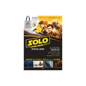 SOLO A STAR WARS STORY SPECIAL BOOK / 書籍  〔ムック〕|hmv