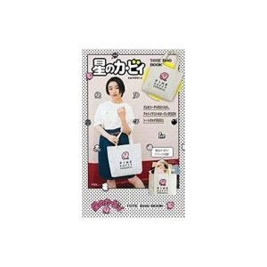星のカービィ TOTE BAG BOOK / 書籍  〔ムック〕|hmv