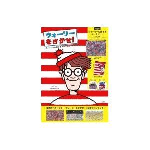 発売日:2018年07月 / ジャンル:実用・ホビー / フォーマット:本 / 出版社:宝島社 / ...