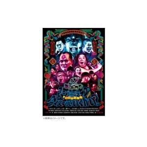 【Loppi・HMV限定】ゴッドタン マジ歌ライブ2018 in横浜アリーナ 〜今夜一発いくかい?〜 Blu-ray 〔BLU-RAY DISC〕