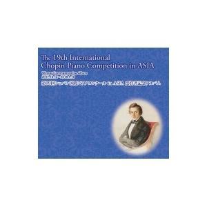 Chopin ショパン / 第19回ショパン国際ピアノコンクール in ASIA 受賞者記念アルバム(6CD) 国内盤 〔CD〕 hmv