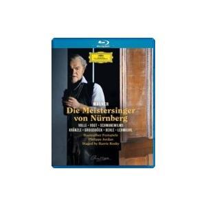 Wagner ワーグナー / 『ニュルンベルクのマイスタージンガー』全曲 コスキー演出、フィリップ・ジョルダン&