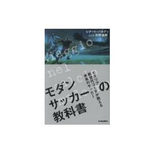 発売日:2018年06月 / ジャンル:実用・ホビー / フォーマット:本 / 出版社:ソル・メディ...