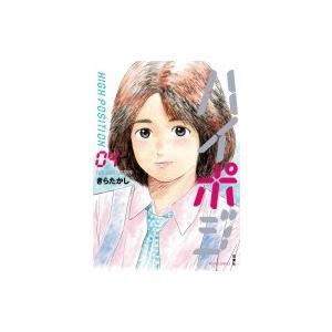 発売日:2018年07月 / ジャンル:コミック / フォーマット:コミック / 出版社:双葉社 /...