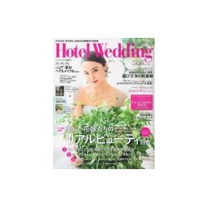 発売日:2018年07月 / ジャンル:実用・ホビー / フォーマット:ムック / 出版社:ウインド...
