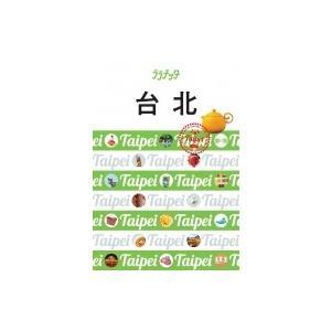発売日:2018年07月 / ジャンル:実用・ホビー / フォーマット:本 / 出版社:Jtbパブリ...