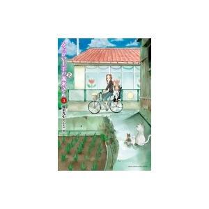 発売日:2018年07月 / ジャンル:コミック / フォーマット:コミック / 出版社:小学館 /...