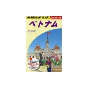 発売日:2018年07月 / ジャンル:実用・ホビー / フォーマット:全集・双書 / 出版社:ダイ...