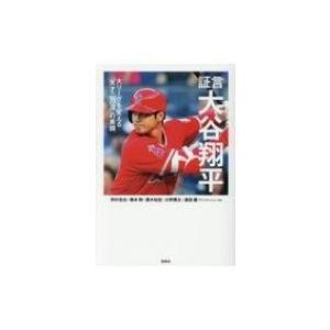 発売日:2018年06月 / ジャンル:実用・ホビー / フォーマット:本 / 出版社:宝島社 / ...