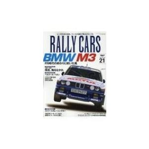 RALLY CARS Vol.21 BMW M3 サンエイムック / 雑誌  〔ムック〕|hmv