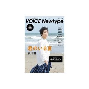発売日:2018年06月 / ジャンル:実用・ホビー / フォーマット:ムック / 出版社:Kado...