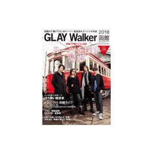 GLAY Walker 2018函館 / GLAY グレイ 〔ムック〕