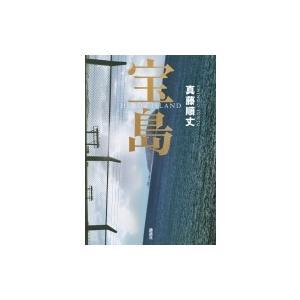 発売日:2018年06月 / ジャンル:文芸 / フォーマット:本 / 出版社:講談社 / 発売国:...
