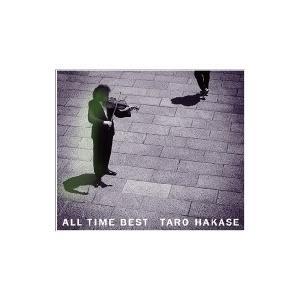 葉加瀬太郎 ハカセタロウ / ALL TIME BEST 【ローソンHMV盤】 (3CD) 国内盤 〔CD〕