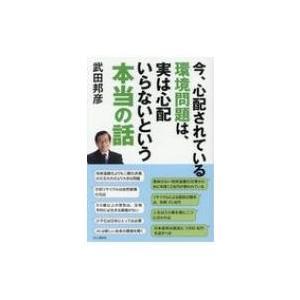 発売日:2018年06月 / ジャンル:文芸 / フォーマット:本 / 出版社:山と渓谷社 / 発売...