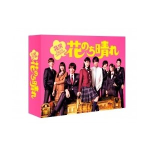 花のち晴れ〜花男Next Season〜 DVD-BOX  〔DVD〕|hmv
