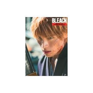 映画 BLEACH 写真集 DEATHBERRY DAYS DOCUMENT / 書籍 〔本〕