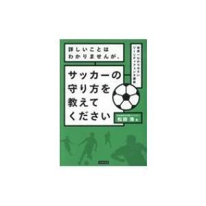 発売日:2018年06月 / ジャンル:実用・ホビー / フォーマット:本 / 出版社:カンゼン /...