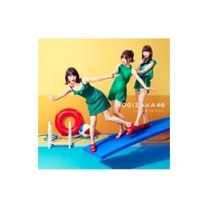 乃木坂46 / ジコチューで行こう! 【初回仕様限定盤 TYPE-C】(+DVD)  〔CD Maxi〕|hmv