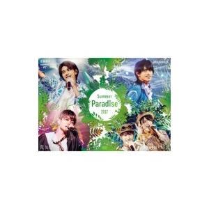 オムニバス(コンピレーション) / Summer Paradise 2017  〔DVD〕