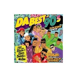 オムニバス(コンピレーション) / DA BEST - Blazin Hot 90's R & B and New Jack Swing (3CD) 国内盤 〔CD〕|hmv