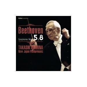 Beethoven ベートーヴェン / 交響曲第5番『運命』、第8番 朝比奈 隆&新日本フィル(1997、1998)  〔Hi Quality CD〕 hmv