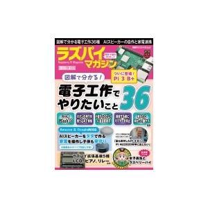 発売日:2018年07月 / ジャンル:建築・理工 / フォーマット:ムック / 出版社:日経bp社...