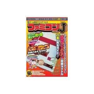 大好き!ファミコン倶楽部mini+J サクラムック / 雑誌  〔ムック〕|hmv
