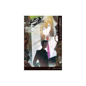 発売日:2018年08月 / ジャンル:文芸 / フォーマット:文庫 / 出版社:Kadokawa ...
