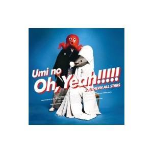 Southern All Stars サザンオールスターズ / 海のOh,  Yeah!!【通常盤】  〔CD〕|hmv