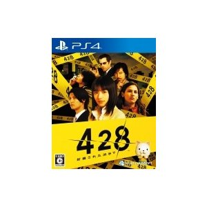 Game Soft (PlayStation 4) / 428 封鎖された渋谷で  〔GAME〕|hmv